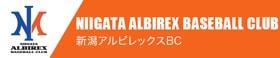 新潟アルビレックスBC