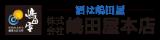 株式会社嶋田屋本店