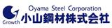 小山鋼材株式会社