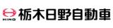 栃木日野自動車株式会社